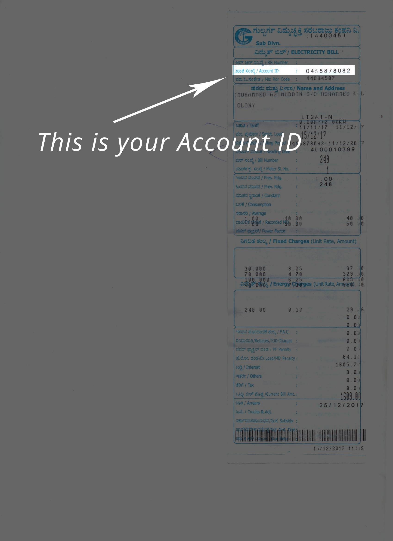 Gescom Bill Payment Pay Gulbarga Electricity Bill Online